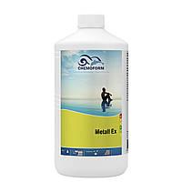 Chemoform Metall-Ex 1л. Жидкость для удаления солей металлов из воды (железо, медь, марганец, кальций, магний)