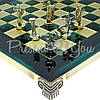 Шахматы «Римляне», зеленые, 36х36 см (088-0501S), фото 2