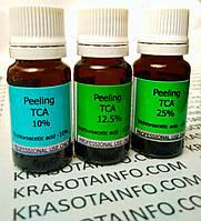 ТСА пилинг 10% - Трихлоруксусная кислота, 10 мл