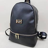Рюкзак женский 30*23см