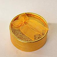 Подарочная коробочка №12-3 для украшений круглая Золотая 12 шт.[8/8/4 см]