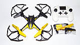 Квадрокоптер CH202 WiFi камера, фото 6