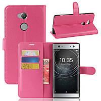 Чехол Sony XA2 Ultra / H4213 / H3213 / H3223 / H4233 книжка PU-Кожа розовый