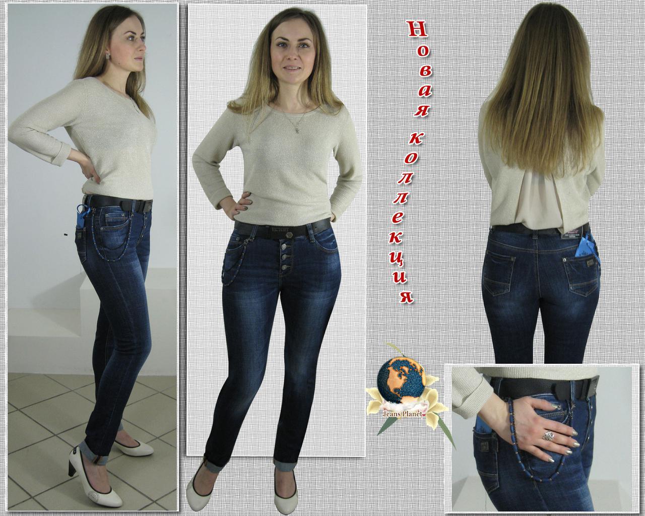 Оригінальні жіночі джинси завужені баталов на гудзиках 32 розмір
