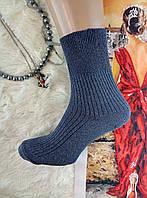 Женские полушерстяные носки однотонные джинс плотные двойная нить
