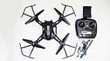 Квадракоптер BJ-Model S5H WiFi камера, фото 5