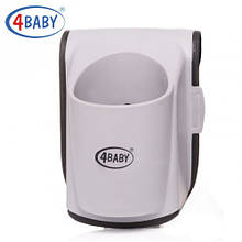 Держатель для бутылочки 4baby (Cup Holder) Light Grey