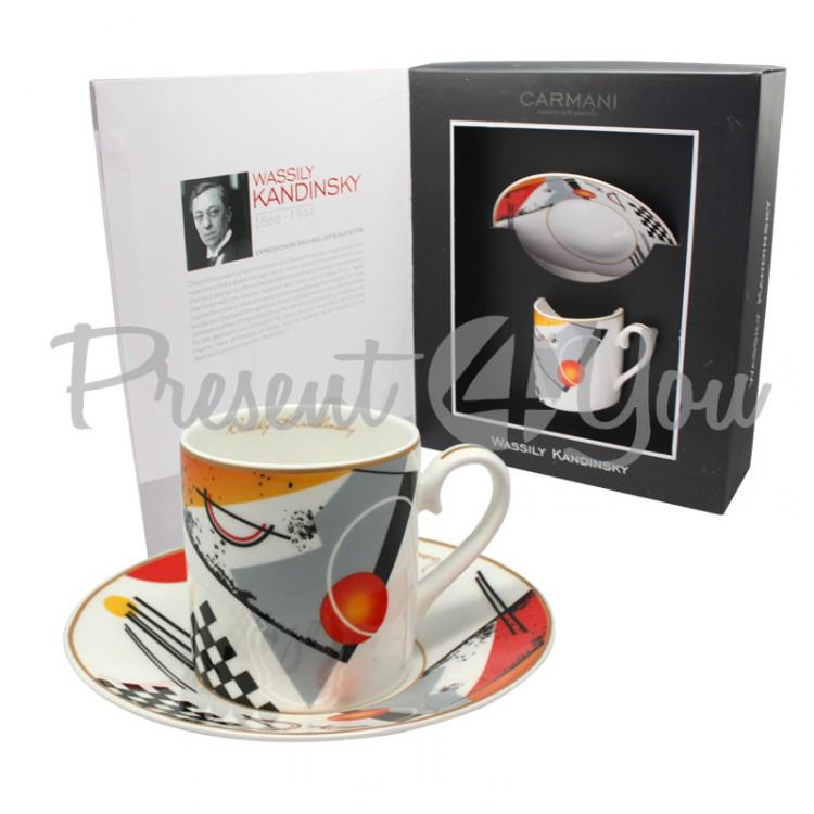 Фарфоровая чашка с блюдцем В. Кандинский«Апельсин» Carmani, 250 мл (046-0308)