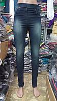 Леггинсы джинсовые, есть баталы ANDYY Турция №430a