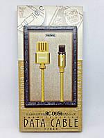 Магнитный кабель Remax Magnetic / Lightning