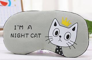 Маска для сну з гелем Нічний Кіт Сірий