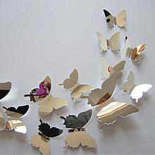 Бабочки зеркальные на скотче - 12шт. (разных размеров)
