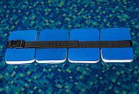Пояс страховочный для плавания 4-х секционный 54*18*2,5 см