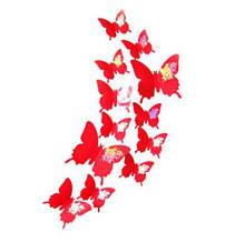 Бабочки красные декоративные - 12шт.