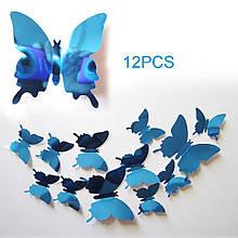 Бабочки синие зеркальные - 12шт.