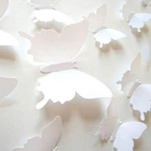 Белые бабочки для декора - 12шт.