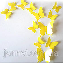 Желтые бабочки декоративные - 12шт.