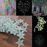 Фосфорные звездочки на потолок разноцветные - в наборе 90-100шт., пластик, в набор входит 2-х сторонний скотч, фото 2