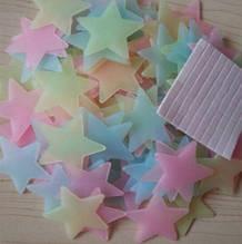 Фосфорні зірочки на стелю різнокольорові - у наборі 90-100шт., пластик в набір входить 2-х сторонній скотч