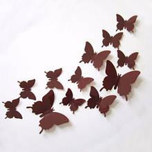 Коричневые бабочки для дома - 12шт.