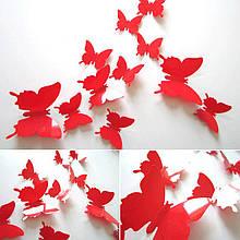 Красные бабочки для дома - 12шт.