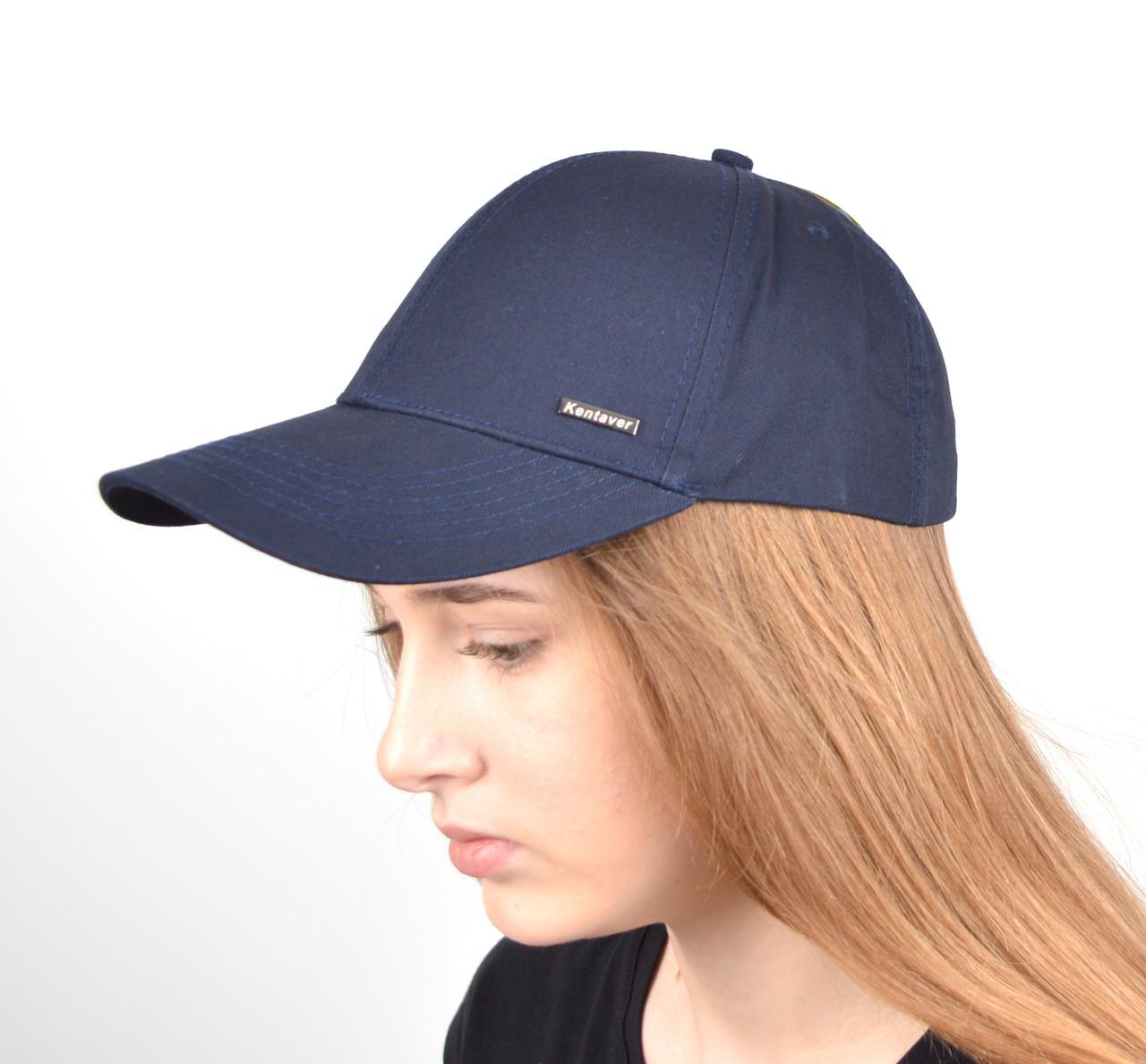 """Бейсболка женская """"KentAver"""" Пирс 03110 синий"""