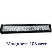 LED Балка для авто и спецтехники, фото 1