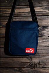 Сумка мессенджер Puma синего цвета