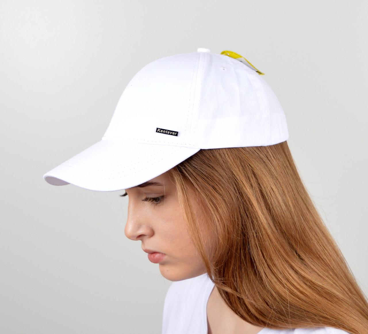 """Бейсболка женская """"KentAver"""" Пирс 03110 белый"""