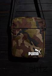 Сумка мессенджер Puma камуфляжного цвета