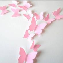 Розовые бабочки для дома - в наборе 12шт. разных размеров, пластик, в набор входит 2-х сторонний скотч