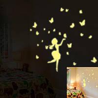 """Светящаяся наклейка """"Девочка с бабочками"""""""