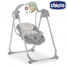 Качели Chicco - Polly Swing Up (79110.49) Silver