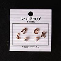 [5 мм] Серьги гвоздики буквы LUCK и страза Gold
