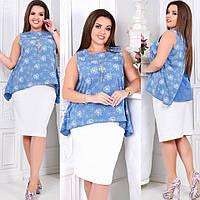 Комплект летний: нарядная блузка -разлетайка + юбка стрейч, колье в комплекте, р.48,50,52,54,56  код 3781С