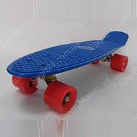 Синий пенни борд (Penny Board) 22 (PVC аморт, до 60 кг)