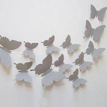 Серые бабочки декоративные - 12шт.