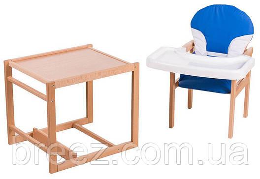 Стульчик для кормления трансформер For Kids Бук-02 светлый, пластиковая столешница, темно-синий, фото 2