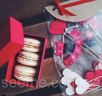 Коробка подарункова для macarons 55х90х55 мм.