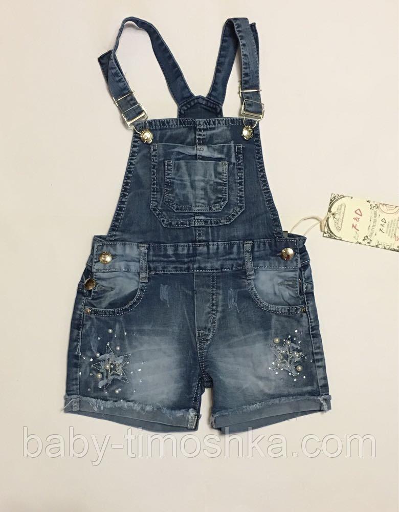 Комбинезон-шорты для девочек 4 года