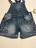 Комбинезон-шорты для девочек 4 года, фото 2