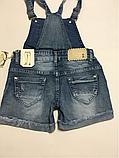 Комбинезон-шорты для девочек 4 года, фото 3
