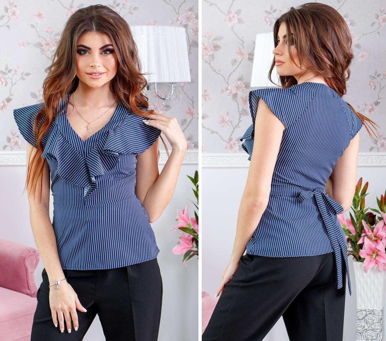 Синяя в белую полоску  блузка с воланом и поясом