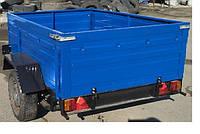 """Причіп автомобільний АМС-500В синій (13902)(борт54см) """"Старконь"""""""