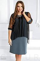 8c51e03774d Платье-накидка — Купить Недорого у Проверенных Продавцов на Bigl.ua