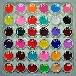 Набор цветных гелей СОСО 36шт