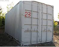 Морской контейнер 20 фут c доставкой.