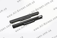 Батарея к ноутбуку HP TPN-Q115, VK04, VK04037, VK04037-CL