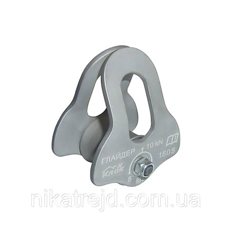 ГЛАЙДЕР «D24мм S27мм» — блок-ролик для ленточных строп