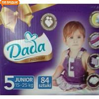 Подгузники Dada Premium 5 размер 84 шт